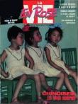 Couverture La Vie en rose, no 36, mai 1986