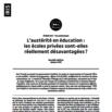 L'austérité en éducation [ressource électronique] : les écoles privées sont-elles réellement désavantagées?